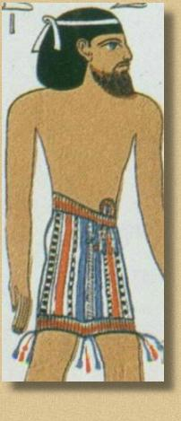 An Egyptian painting of an Ancient Hebrew